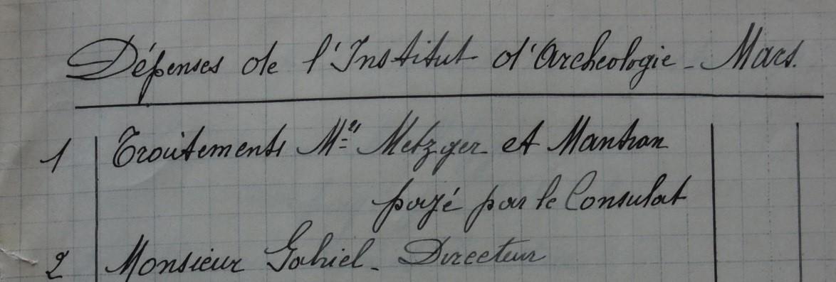 Mars 1947, extrait d'une page du cahier des dépenses de 1947 de l'IFAI (Archives IFEA, Dossier 11)